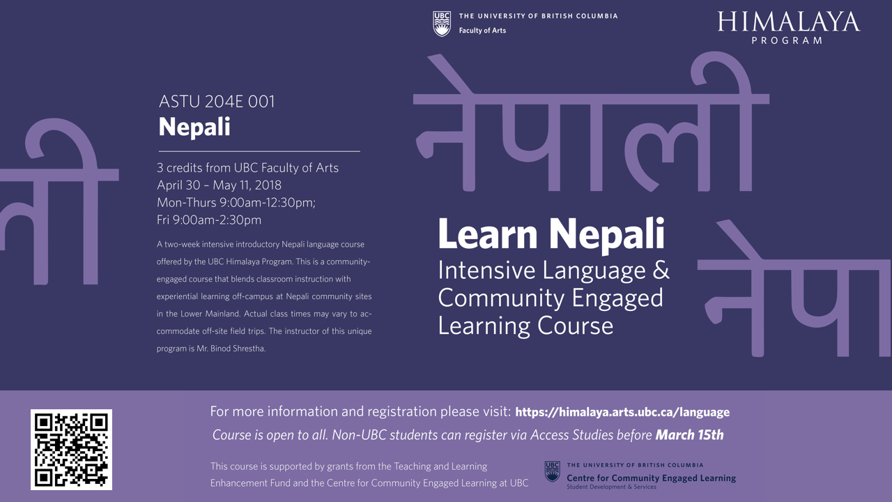 Himalaya Program at UBC