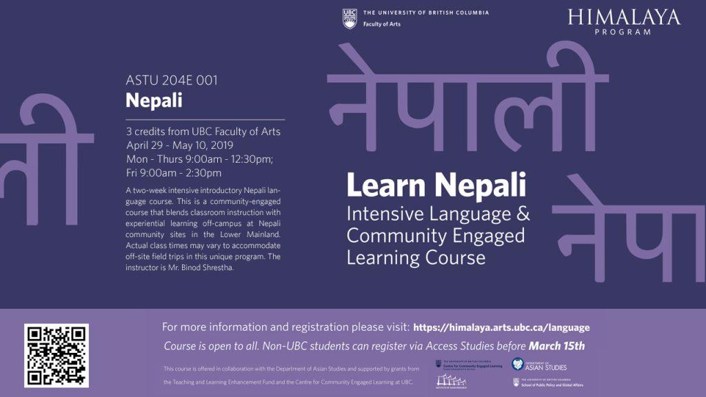 Himalaya Program at UBC